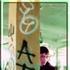 Avatar for AG29