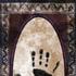 Avatar for In-Ictu-Oculi