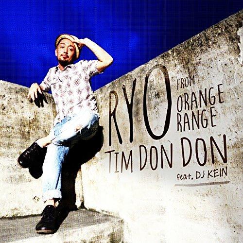 Ryo From Orange Range