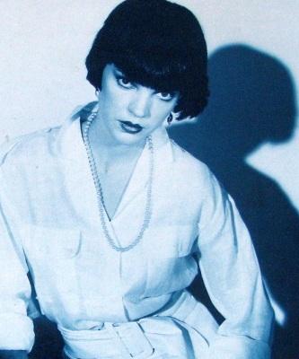 Sherry Kean