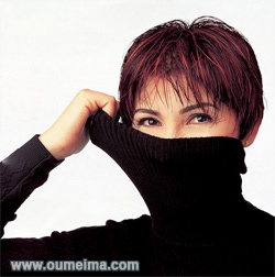 Oumeima El Khalil